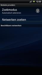 Sony Ericsson Xperia Ray - Netwerk - Gebruik in het buitenland - Stap 7