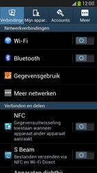 Samsung Galaxy Core LTE 4G (SM-G386F) - WiFi - Handmatig instellen - Stap 4
