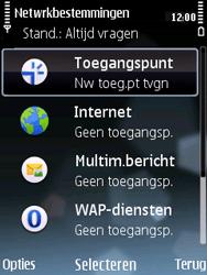 Nokia E75 - MMS - handmatig instellen - Stap 7