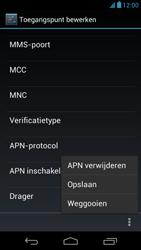 Acer Liquid E1 - Mms - Handmatig instellen - Stap 16
