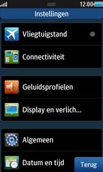 Samsung S8530 Wave II - Netwerk - gebruik in het buitenland - Stap 7