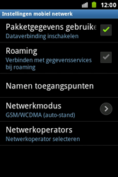 Samsung S7500 Galaxy Ace Plus - Internet - aan- of uitzetten - Stap 6