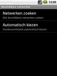 LG P350 Optimus Me - Bellen - in het buitenland - Stap 7
