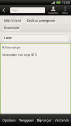 HTC S720e One X - E-mail - e-mail versturen - Stap 8