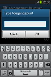 Samsung S6310 Galaxy Young - Internet - handmatig instellen - Stap 14