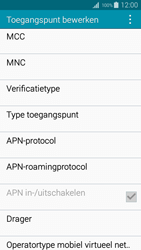 Samsung I9195i Galaxy S4 mini VE - Internet - Handmatig instellen - Stap 12