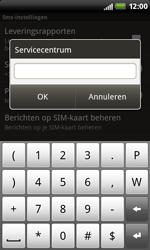 HTC S510b Rhyme - SMS - Handmatig instellen - Stap 7