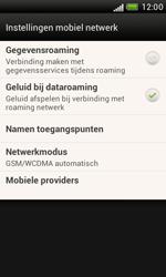 HTC T328e Desire X - Internet - Internet gebruiken in het buitenland - Stap 7