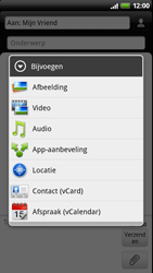 HTC Z710e Sensation - SMS - handmatig instellen - Stap 10