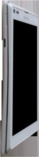Sony Xperia L - Primeros pasos - Quitar y colocar la batería - Paso 8