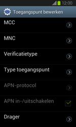 Samsung I8730 Galaxy Express - Internet - Handmatig instellen - Stap 12