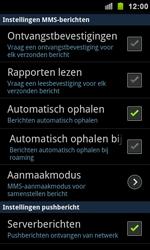 Samsung I9100 Galaxy S II - MMS - probleem met ontvangen - Stap 4