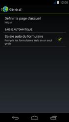 Acer Liquid Jade - Internet - Configuration manuelle - Étape 28