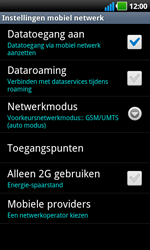 LG P970 Optimus Black - Internet - handmatig instellen - Stap 6