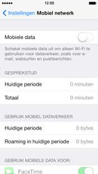 Apple iPhone 5 iOS 7 - MMS - probleem met ontvangen - Stap 4