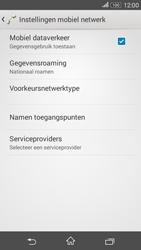 Sony Xperia E4g (E2003) - Internet - Uitzetten - Stap 7