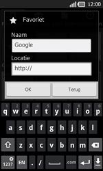 LG P940 PRADA phone by LG - Internet - hoe te internetten - Stap 6