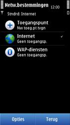 Nokia N8-00 - MMS - handmatig instellen - Stap 8