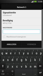 HTC One - WiFi - Handmatig instellen - Stap 8