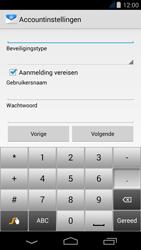 Acer Liquid Jade - E-mail - Handmatig instellen - Stap 14