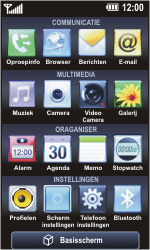 LG KM900 Arena - E-mail - Hoe te versturen - Stap 3
