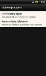 HTC T328e Desire X - Bellen - in het buitenland - Stap 6