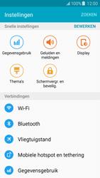 Samsung J500F Galaxy J5 - Wifi - handmatig instellen - Stap 4