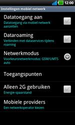 LG P920 Optimus 3D Speed - Netwerk - Gebruik in het buitenland - Stap 6