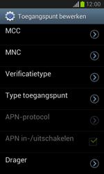 Samsung I8260 Galaxy Core - Internet - Handmatig instellen - Stap 13