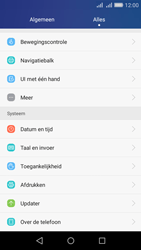 Huawei Y6 - Software update - update installeren zonder PC - Stap 3