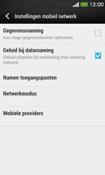 HTC Desire 500 - Netwerk - gebruik in het buitenland - Stap 7
