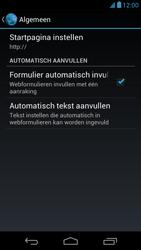 Acer Liquid E1 - Internet - Handmatig instellen - Stap 26