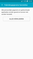 Samsung Galaxy J3 (2016) (J320) - Resetten - Fabrieksinstellingen terugzetten - Stap 7