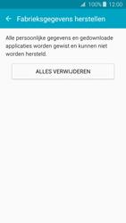 Samsung J320 Galaxy J3 (2016) - Toestel reset - terugzetten naar fabrieksinstellingen - Stap 7