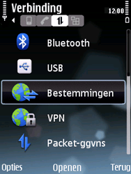 Nokia E75 - MMS - handmatig instellen - Stap 6