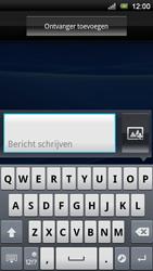 Sony Ericsson Xperia Neo V - MMS - afbeeldingen verzenden - Stap 4