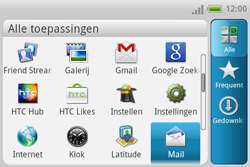 HTC A810e ChaCha - E-mail - E-mails verzenden - Stap 3