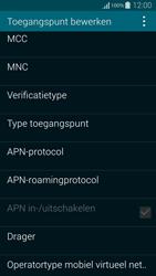 Samsung Galaxy Alpha - Internet - Handmatig instellen - Stap 12