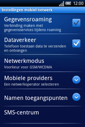 Sony Ericsson Xperia X8 - Internet - Handmatig instellen - Stap 12