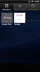 Sony Ericsson Xperia Ray - Internet - Hoe te internetten - Stap 8