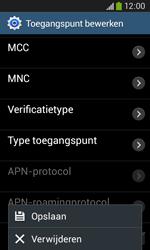 Samsung Galaxy Core Plus - Internet - Handmatig instellen - Stap 16