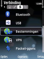 Nokia E75 - Internet - handmatig instellen - Stap 6