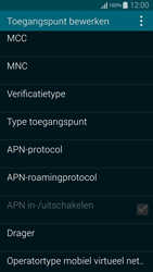 Samsung Galaxy Alpha - Internet - Handmatig instellen - Stap 14