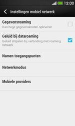 HTC Desire 500 - Internet - Handmatig instellen - Stap 6