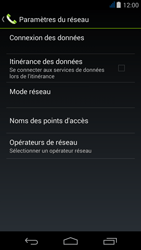 Acer Liquid Jade - Internet - Configuration manuelle - Étape 8