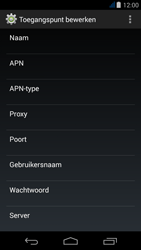 Acer Liquid Jade Z - Internet - Handmatig instellen - Stap 9
