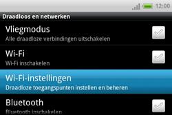 HTC A810e ChaCha - Wifi - handmatig instellen - Stap 5