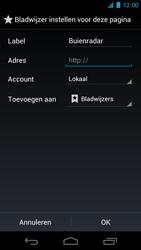Samsung I9250 Galaxy Nexus - Internet - hoe te internetten - Stap 7