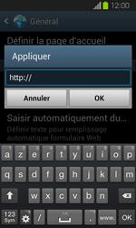 Samsung I8730 Galaxy Express - Internet - Configuration manuelle - Étape 23