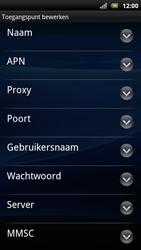 Sony Ericsson Xperia Arc S - Internet - Handmatig instellen - Stap 9